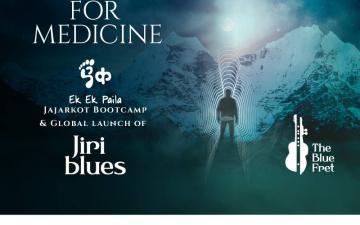 Music for Medicine